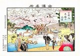 'Hanami' is the centuries-old Japanese practice of picnicking under a blooming sakura or ume tree. The custom is said to have started during the Nara Period (710–794) when it was ume blossoms that people admired in the beginning. But by the Heian Period (794–1185), sakura came to attract more attention and hanami was synonymous with sakura. The custom was originally limited to the elite of the Imperial Court, but soon spread to samurai society and, by the Edo period, to the common people as well. Tokugawa Yoshimune planted areas of cherry blossom trees to encourage this. Under the sakura trees, people had lunch and drank sake in cheerful feasts.